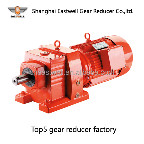 standard type R series reducer gearbox with 7.5kw motor shanghai EASTWELL gear reducer