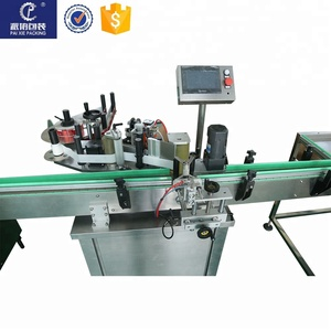China Factory Price CE Standard Full Automatic Round Bottle Labeling Machine