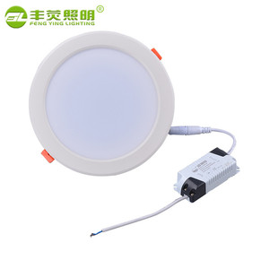 Good quality 3w 5w 7w 9w 12w 15w nice modern fashion lamps led slim downlight 12v