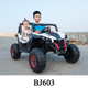 Hot selling 24V baby electric jeep car remote control kids electric car
