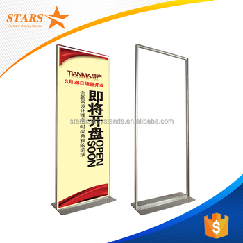 2019 New Design Magnetic Backdrop Trade Show Stand,Backdrop Frame - Buy  Trade Show Stand,Backdrop Trade Show Stand,Backdrop Frame Product on