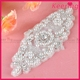 fashion design wholesale bridal fabric pearl applique for sash belt WRA-825