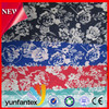 2017 Hawaiian floral pattern breath cotton fabric for women dress Yunfantex