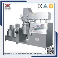XinYou XY-B 20Lt Skin care cosmetic small making machine manufacturer