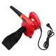 600W 220V mini small portable dust cleaning electric hand air blower for computer PC keyboard