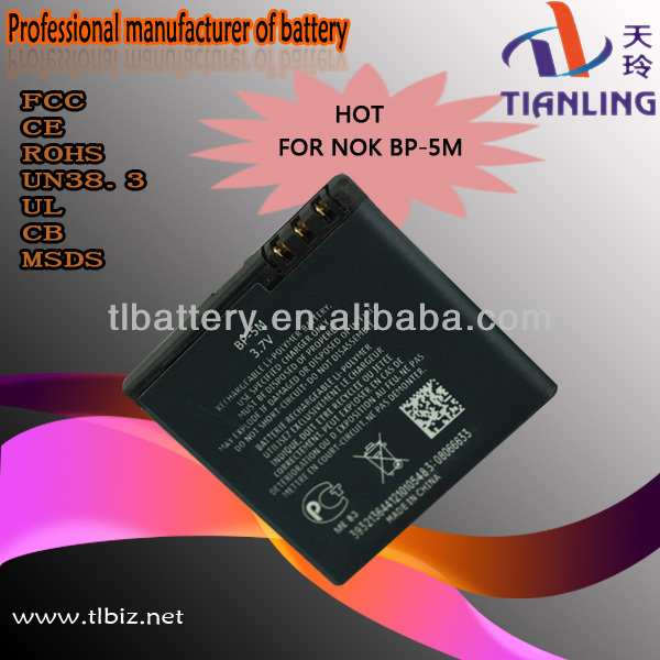 Bp-5m Battery For Nokia,Import Mobile Phone Accessories