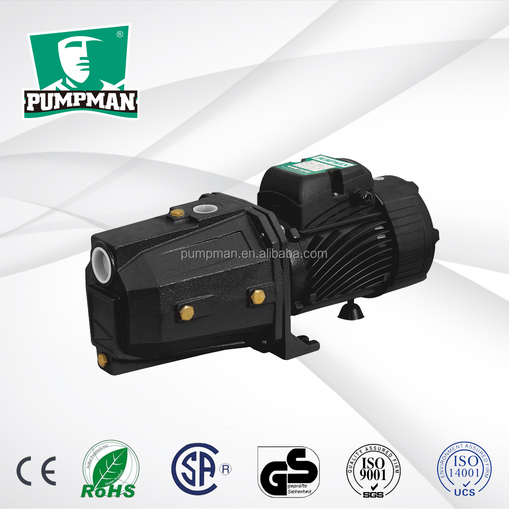 JET150 2016 PUMPMAN new good quality 1.5hp domestic use irrigation electric jet water pump for deep wel