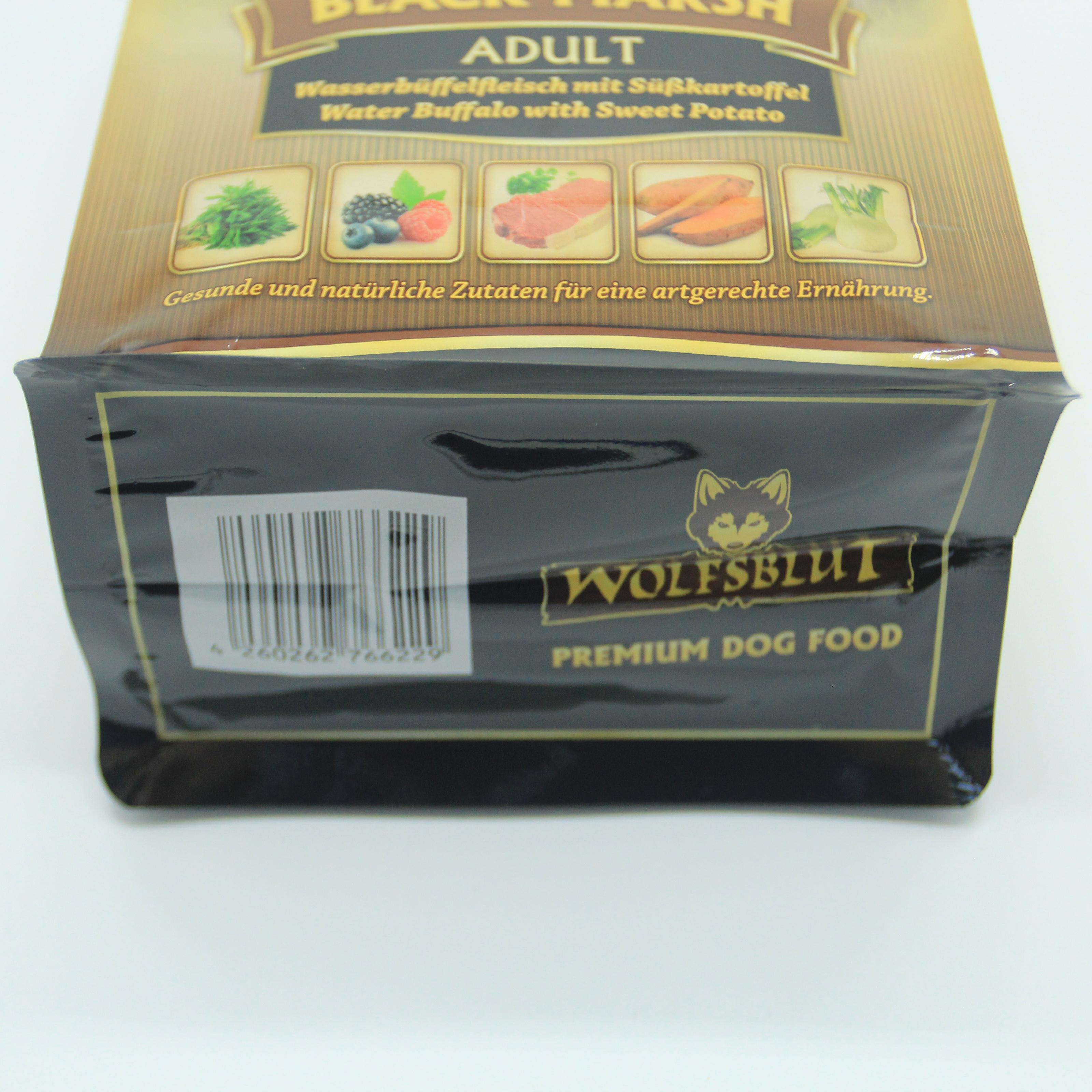 Custom printed flat bottom side gusset dog pet food packaging bag with zipper