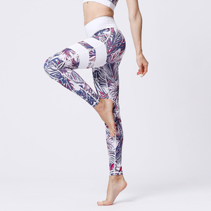 Hot Sale Active Wear Soft Brushed Girls Leggings
