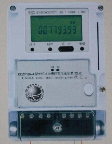 Temperature Indicator Round LCD display for Indoor Use UNLCD20121