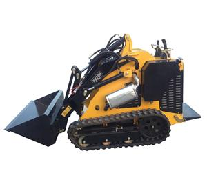 Compact Untility Loader Mini Skid Steer Loader for sale