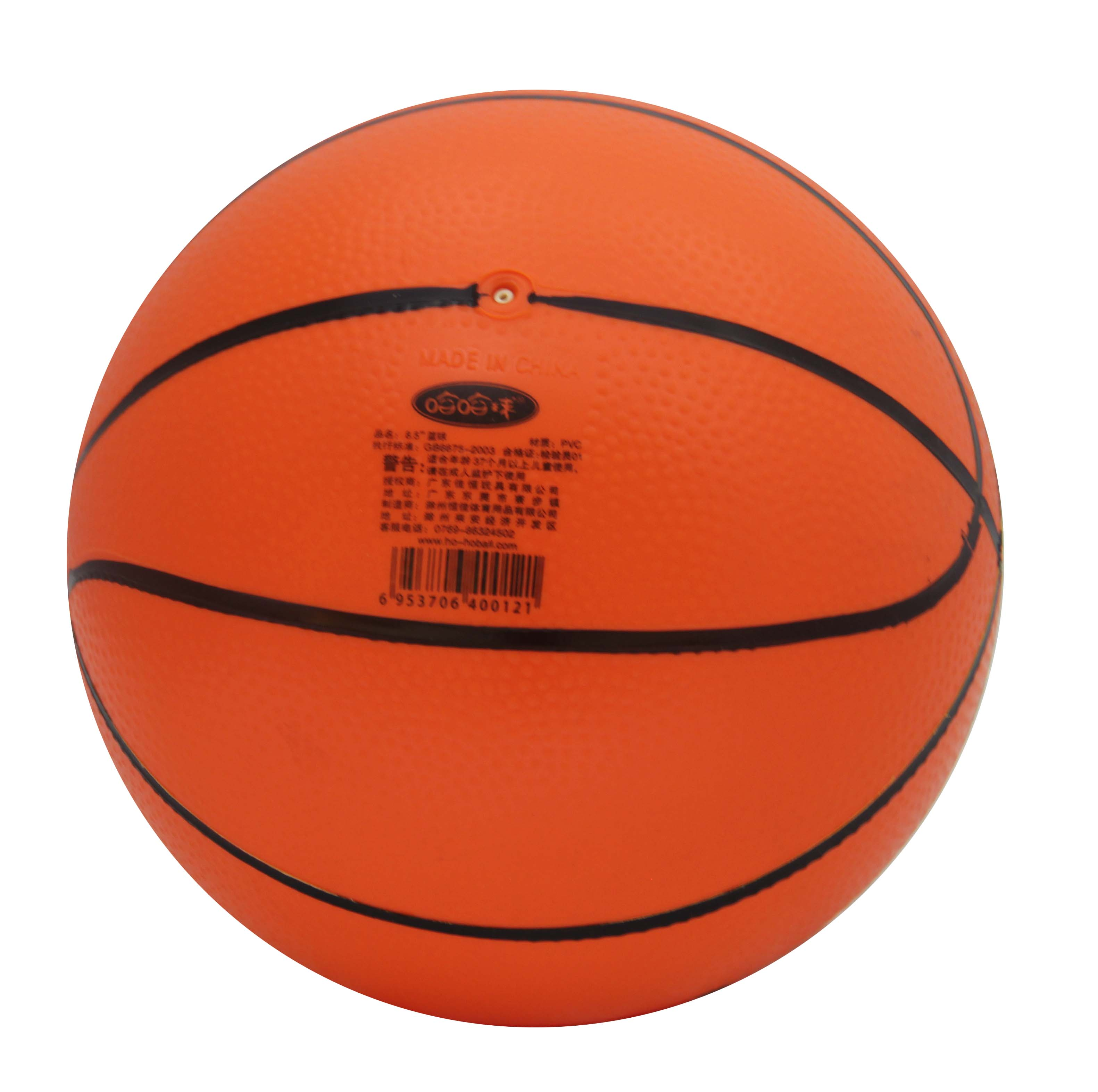 PVC Inflatable 8.5 inches Basketball