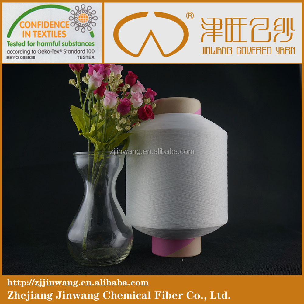 spandex polyester textured filament yarn manufactured from yarn twisting machine bernat yarn