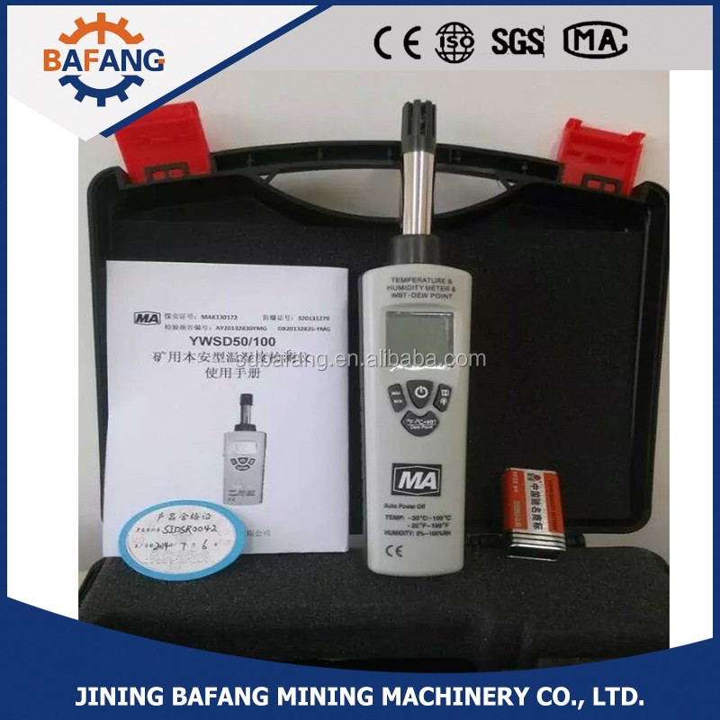 mining explosion-proof instrictly safety type humidity sensor