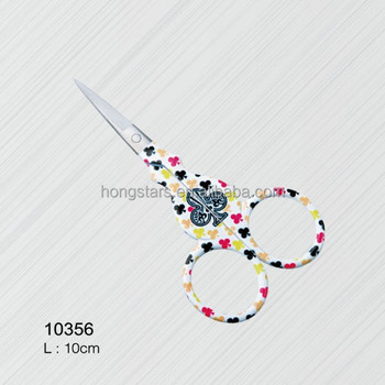 New tide beauty colorful eyebrow scissors 10356