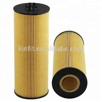 HU12140X A5411800009 5411840225 EL12310X Good Quality Car Oil Filter