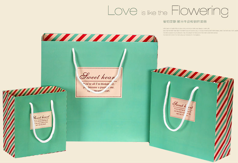 Free Shipping  12Pcs Small Paper gift bag with handles Gree Fresh  paper gift packaging bag S:14.5 * 7 *15.5cm