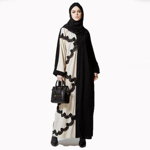 Embroidery Muslim Abaya Islamic Clothing Women Dress