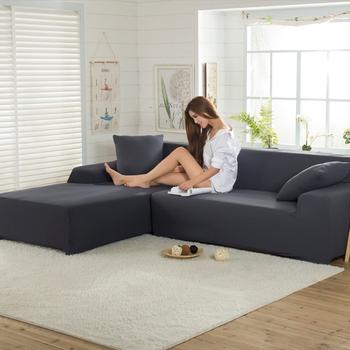 Universal Elastic Magic Sofa Cover
