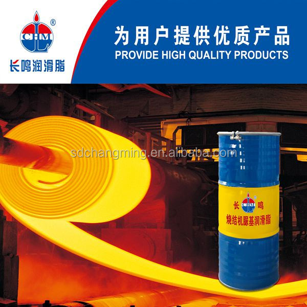 high temperature grease price