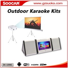 Midi dvd-karaoke-player Android-player touchscreen karaoke
