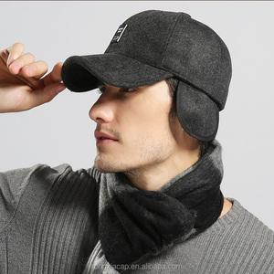74eea59d7e4 Earmuffs Hat
