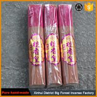 Natural color sandalwood powder incense