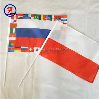 Flag Text Maker