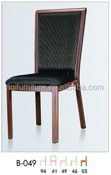 classic wood finish stacking metal restaurant chair QL-B049