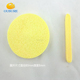 disposable compressed pva facial washing sponge