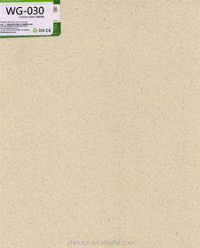 pure beige quartz stone slabs/vanity top/kitchen countertop