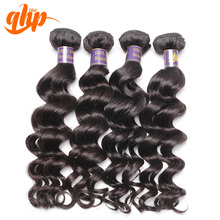 QHP New coming wholesale brazilian remy hair extensions cheap weave hair online