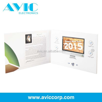 2015 lcd screen video brochure cardvideo bookletsvideo magazine 2015 lcd screen video brochure cardvideo bookletsvideo magazine with mini usb for m4hsunfo
