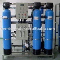 Commercial and industrial RO system
