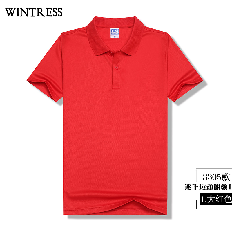 New design polo t shirt wholesale china color combination collar design polo shirts for men,polyester sports t shirt luxury