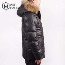 0767293886b China winter jacket china wholesale 🇨🇳 - Alibaba