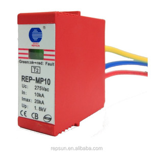 New CB certified Y circuit surge protector surge arrestor SPD for LED street lighting with mechanical indication 20kA