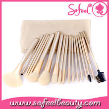 Sofeel 18pcs cosmetic brushes full face makeup kits with beige case