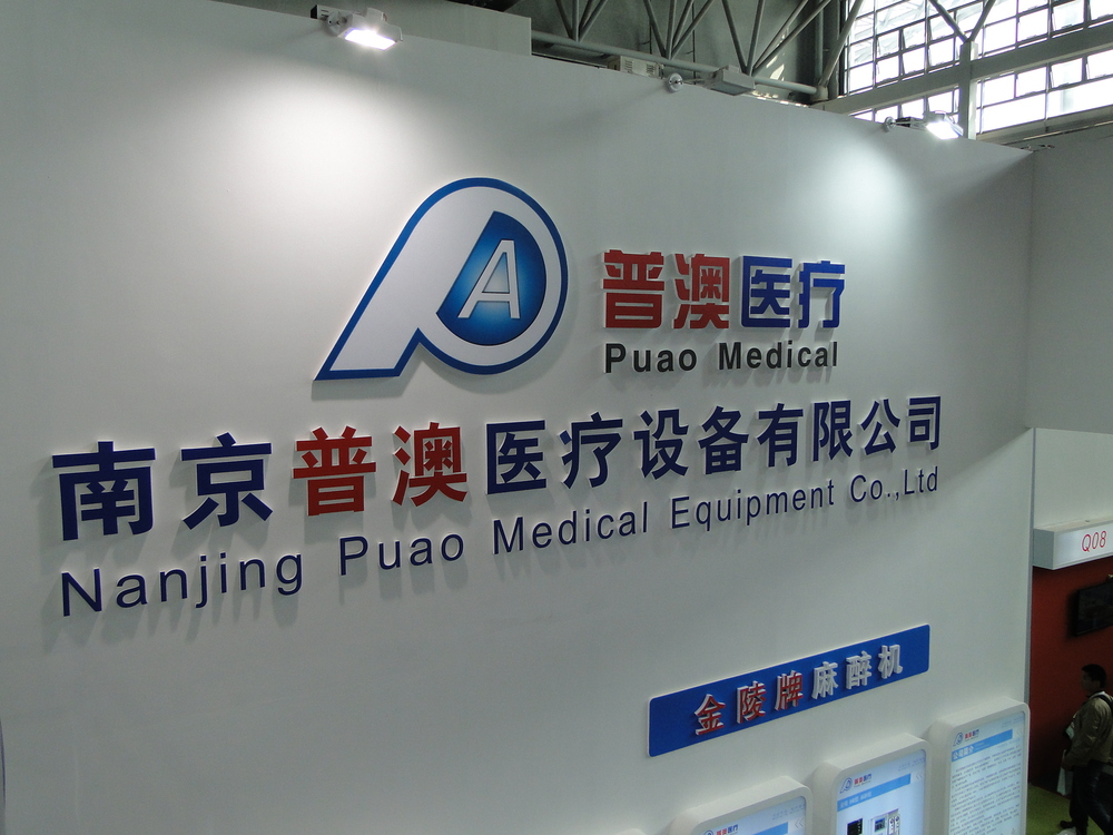 Breathing Apparatus,Portable Breathing Machine,Cheap Ventilator ...