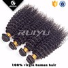 /product-detail/20-inch-4pcs-virgin-remy-brazilian-hair-weft-kinky-curly-hair-wholesale-60655814847.html
