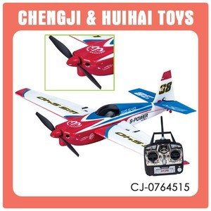 4CH plastic rc flying toy plane