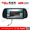 7inch TFT car monitor with bluetooth