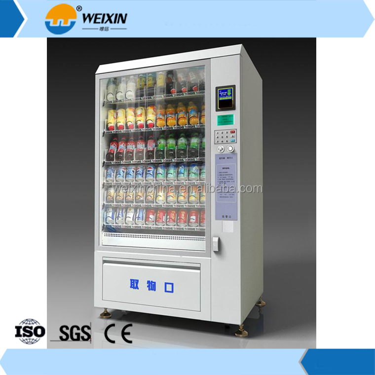 Автомат для секса в китае