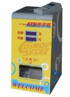Competitive price excellent quality ticket/card/cash/coin dispenser machine