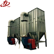 Industrial baghouse filter dust collector for woodworking