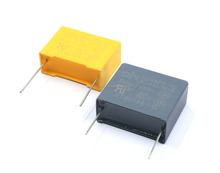 MKP capacitors 275v x2 widely used in power supply