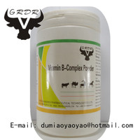 GMP, Vitamin C + B Complex soluble powder for animal, poultry / veterinary medicine < ASIFAC>