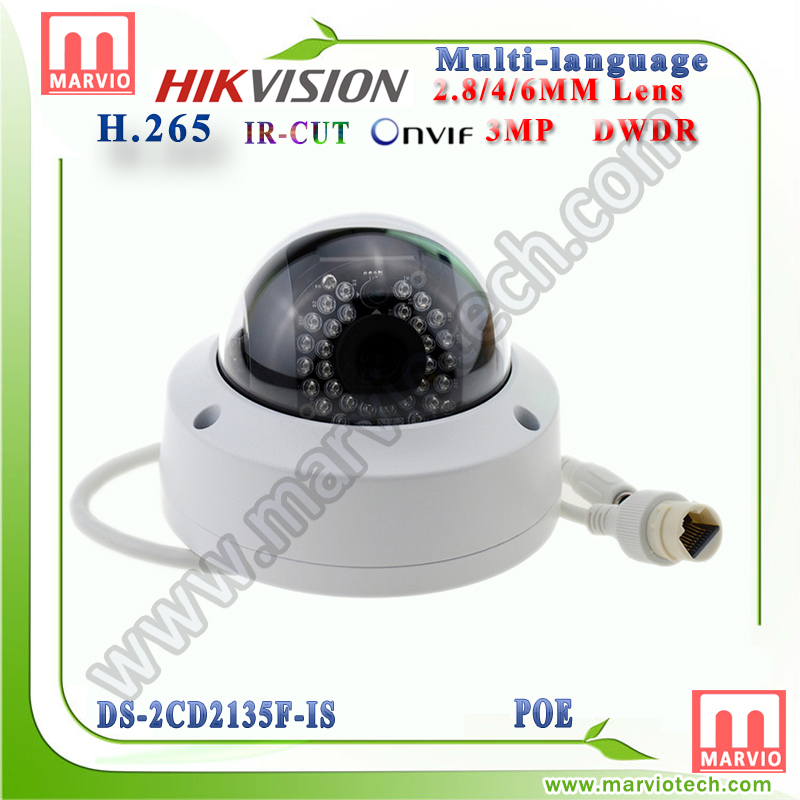 [Hikvision IP Camera] DS-2CD2135F-IS 30m IR distance ONVIF POE 3MP IP Camera Hikvision h.265