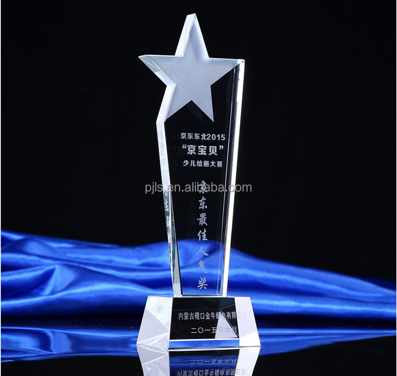 New Design Clear Star Shape Crystal Glass Award Trophy