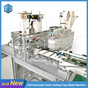 MKD Fully Automatic medical facial mask packing machine